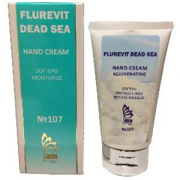 Крем для рук «Омолаживающий» с Флуревитами и минералами Мертвого моря