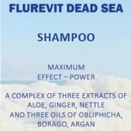 Шампунь «Максимум эффекта и энергии» с флуревитами и минералами Мертвого моря