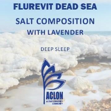 Соль с лавандой «Глубокий сон»