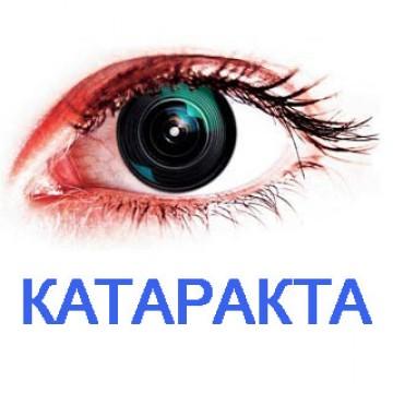 Набор флуревитов при катаракте