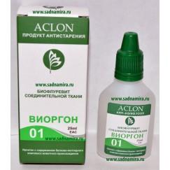 Виоргон-1