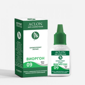 Виоргон-09 Биофлуревит ткани легких