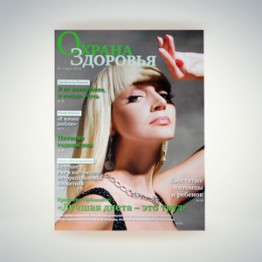 Журнал Охрана Здоровья