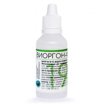 Виоргон-ф 19 (Рикапур) для профилактики головной боли