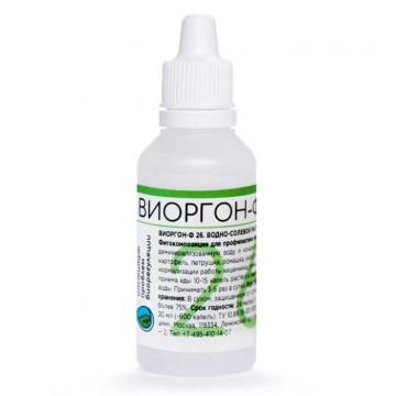 Виоргон-ф 26 (Рифлатун) для профилактики метеоризма