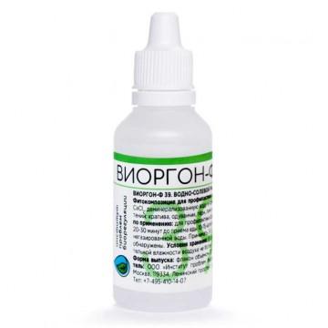 Виоргон-ф 39 (Рифурун) для профилактики фурункулеза