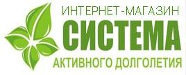 Официальный интернет-магазин Система Активного Долголетия Россия