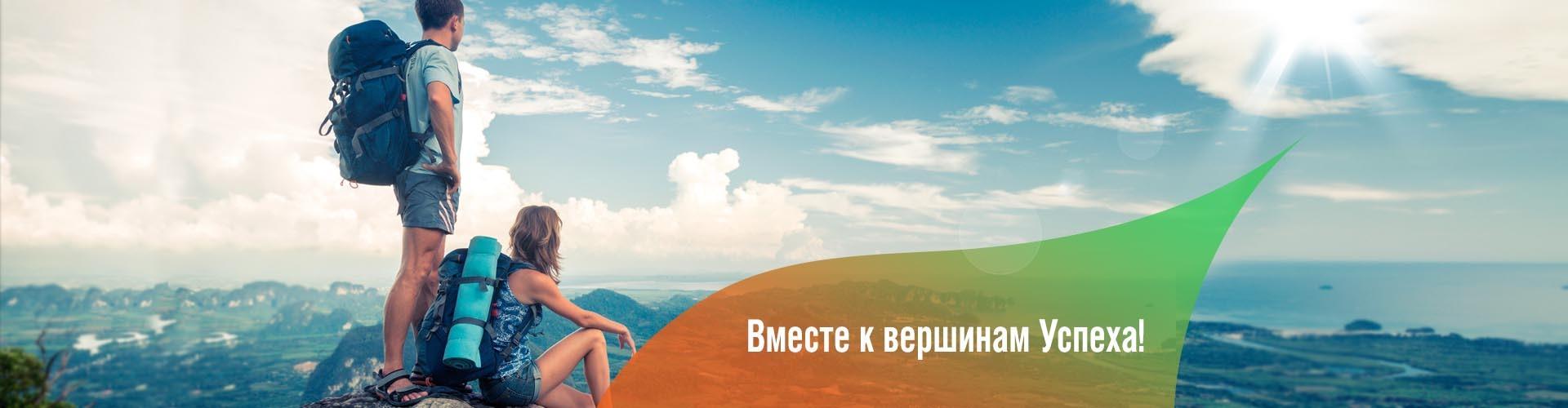 banner_SAD_Vmeste